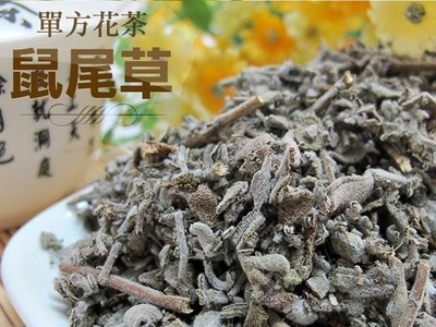鼠尾草 600克 花草茶 可做手工皂原料 食品級 DIY手作 歐洲花草茶 草本茶 【全健健康生活館】