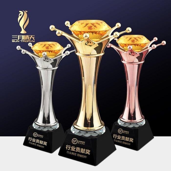 千夢貨鋪-皇冠水滴鉆石金屬獎杯創意水晶獎杯定制大號團隊冠軍制作頒獎