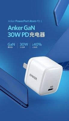Anker PowerPort USB-C Atom PD1 30W Gan iPhone12 安卓 行動電源專用