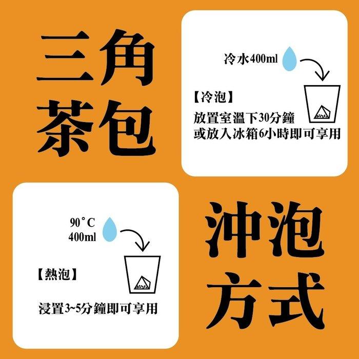 【名池茶業】翡翠烏龍 - 烏龍茶三角立體茶包 (12入)