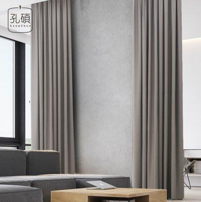 ☜男神閣☞全遮光窗簾成品加厚純色簡約現代客廳臥室飄窗落地窗遮陽窗簾布料