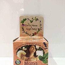 Earth Mama地球媽媽私處修復霜修護膏到貨了