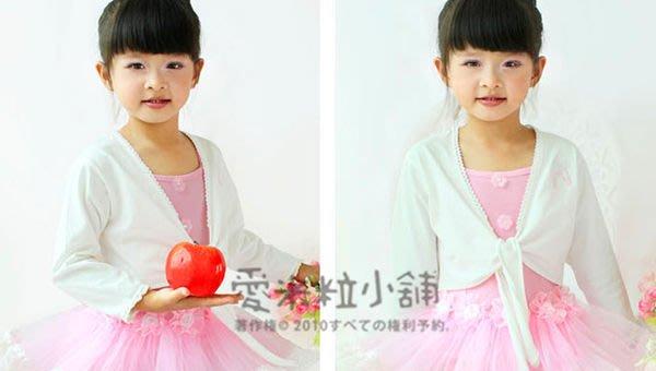 兒童芭蕾舞裙 外搭小外套 跳舞服罩衫 瑜珈 9分袖 ☆愛米粒☆ 1037白色 110-150碼