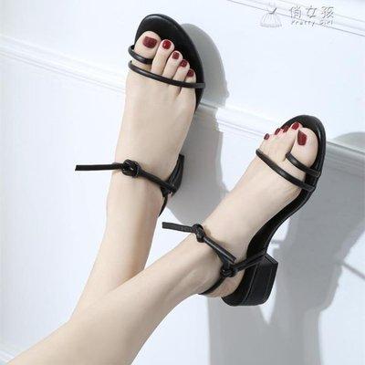 日和生活館 韓國綁帶粗跟中跟羅馬低跟夾趾百搭涼鞋露趾簡約交叉綁帶高跟鞋女S686