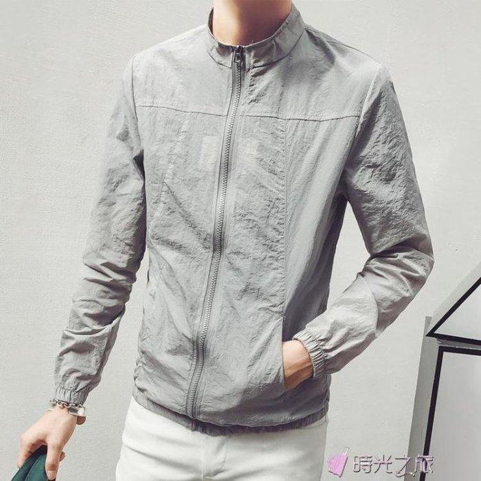 夾克外套夏季男薄款透氣修身帥氣春秋夾克男上衣防曬服SGZL11937