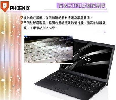 『PHOENIX』2018 VAIO SX14 14吋 專用 超透光 非矽膠 鍵盤膜 鍵盤保護膜