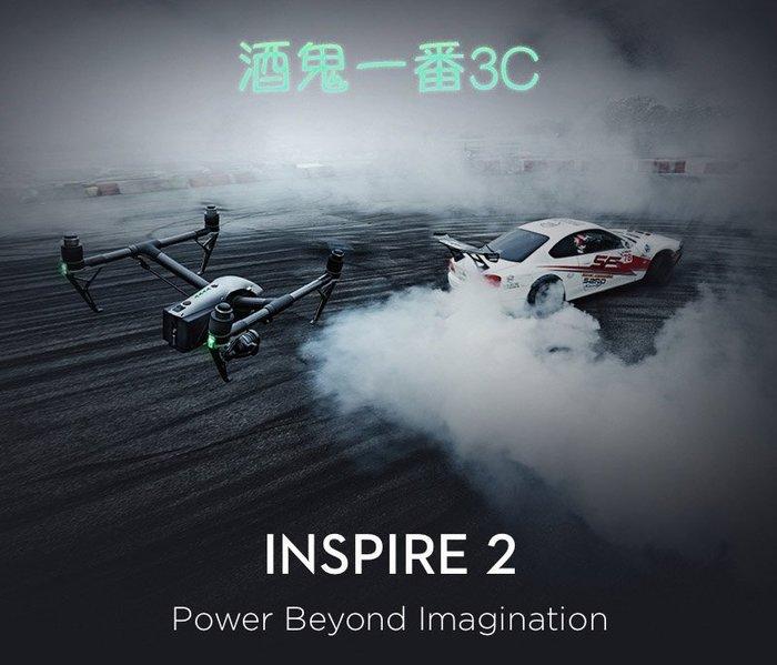 【酒鬼一番3C】DJI Inspire 2 悟 不含鏡頭 X4S X5S 「單遙控器版」現金價