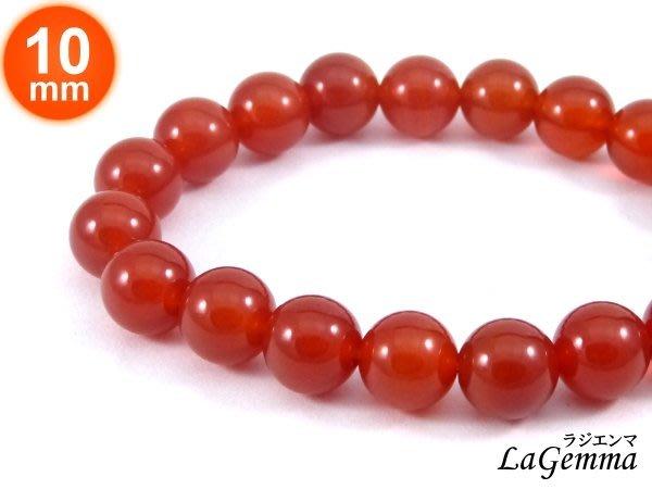♥ 寶峻飾品 ♥幸運寶石,色澤豔麗,紅瑪瑙圓珠手珠/手鍊(10mm),佛教七寶石之一