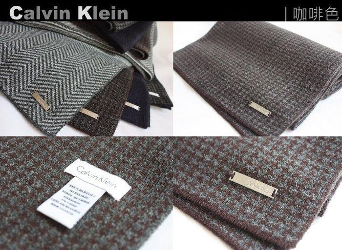 【Calvin Klein CK 】100% 全新正品 秋冬新品 CK LOGO 復古 中性 圍巾 *咖啡色*