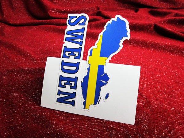 【國旗貼紙專賣店】瑞典國旗地圖抗UV、防水行李箱貼紙/Sweden/多國款可訂製