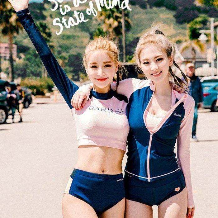 韓國泳衣女分體保守遮肚顯瘦性感小胸聚攏三件套溫泉小香風游泳衣