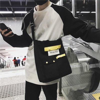 手提包 公事包 旅行包2019新款韓版男包 休閑時尚男女單肩包情侶撞色帆布手提包大容量