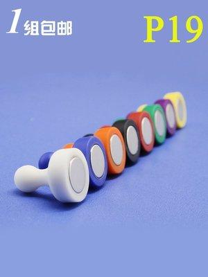 強力磁鐵強磁圓形彩色強磁圖釘(大號)一組8色 玻璃白板繪畫吸鐵石#熱銷#磁性~*冉冉小鋪