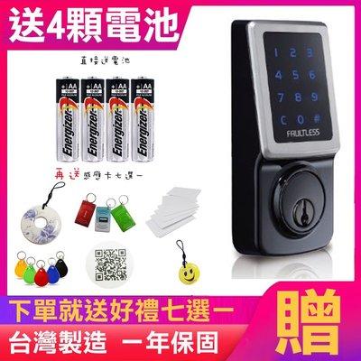 TD505PCT加安電子鎖 門厚45-60mm 感應鎖智慧型電子觸控式按鍵鎖G5V2D01BCET 卡片密碼鎖 輔助鎖 南投縣