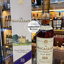 Macallan 18 Years Old 1968(70cl ,43%)