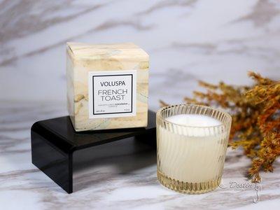 Voluspa 美國 香氛蠟燭 French Toast 法式吐司 1.8oz / 51g 全新 玻璃瓶身 精美包裝