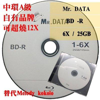 【台灣製造】中環A級Mr.DATA BD-R 6X 25G藍光片(替代Melody、kokolo可超燒至12X) 單片 新北市
