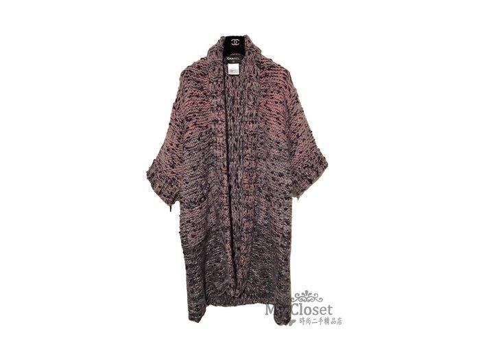 My Closet 二手名牌 Chanel 2014~2015 粉黑色系漸層 雙口袋六分袖 粗針針織長外套