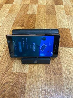 Precios Sony Xperia Z3 零件機不能觸控