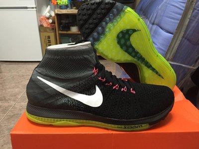 全新正品台灣公司貨 NIKE ZOOM ALL OUT FLYKNIT 黑灰螢光綠 原價7200