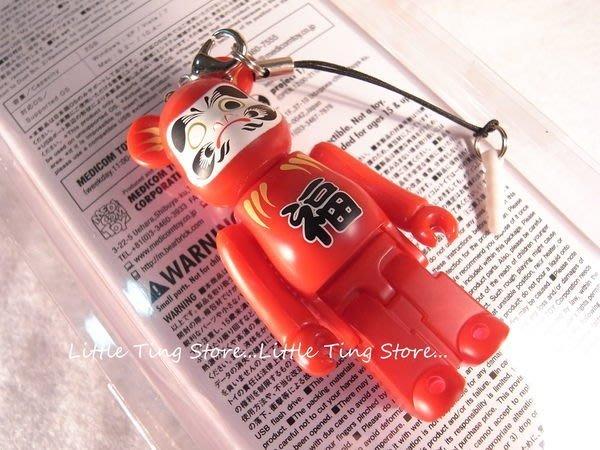 Daruma達摩必勝 達磨BE@RBRICK USB MEMORY STICK 小熊公仔手機吊飾USB 2GB 2012