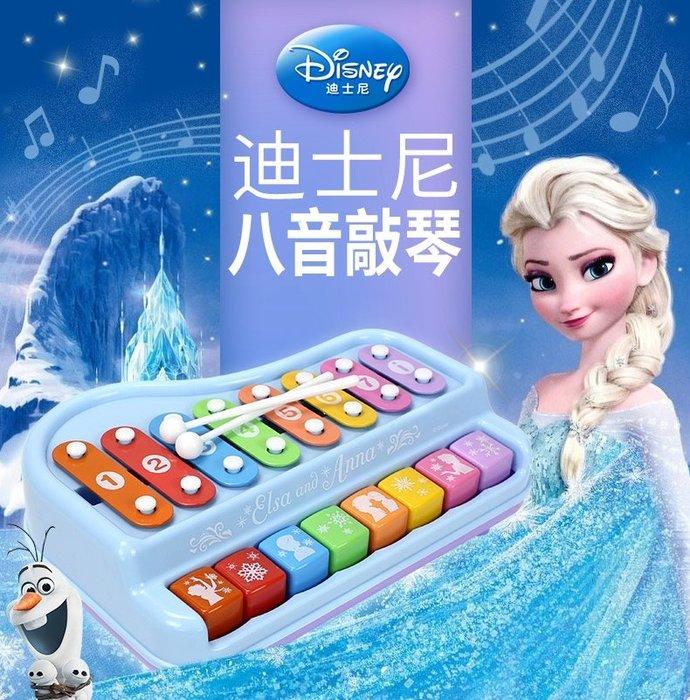 FuNFang_冰雪奇緣 兒童多功能趣味手敲八音琴