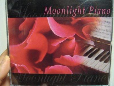 全新鋼琴演奏音樂CD【Moonlight Piano】,低價起標無底價!免運費!