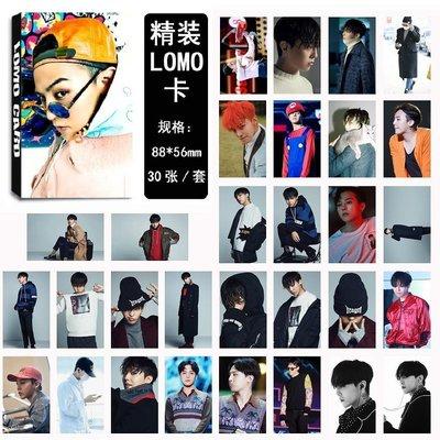 【首爾小情歌】BIGBANG GD 權志龍 G-Dragon MADE 演唱會 LOMO 30張卡片 小卡組