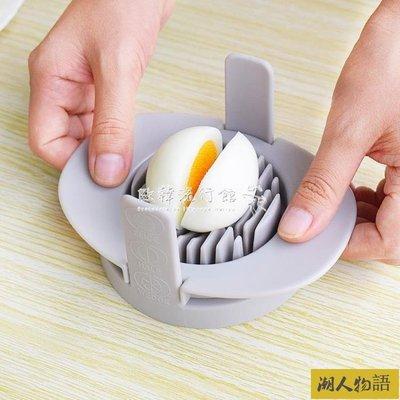 【免運】多功能切蛋器一切二切花式雞蛋切片器廚房家用切鬆花蛋皮蛋分瓣器【潮人物語】
