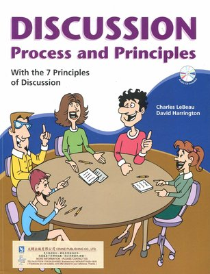 會議英語 討論(DISCUSSION Process & Principles《7 Principles of Discussion》書和CD全新未使用