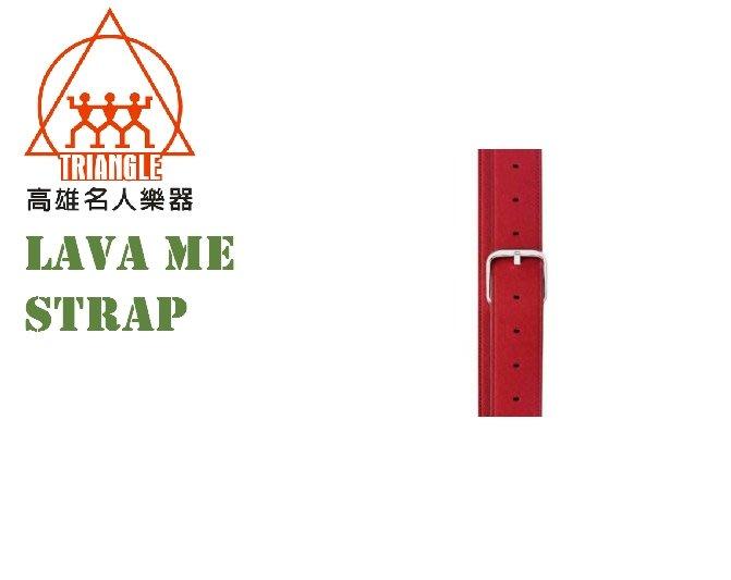 【名人樂器】LAVA ME Ideal Strap 真皮吉他背帶 背帶 紅色