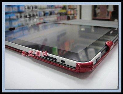 @威達通訊@平板 AG防指紋抗刮螢幕霧面保護貼 APPLE iPad PRO 2017 10.5吋