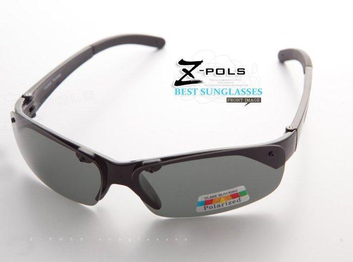 【視鼎Z-POLS專業釣客、出遊必備款】帥氣黑100%Polarized偏光抗UV400太陽眼鏡,名人推薦!