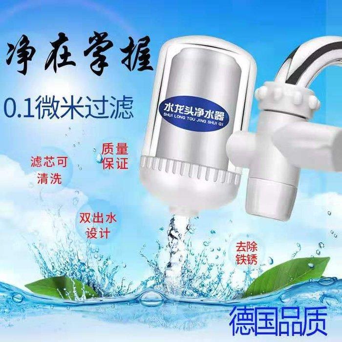 廚房淨水器 篩檢程式 家用廚房自來水過濾淨化器 水龍頭淨水器 淨水機