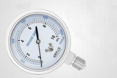 微壓表 瓦斯表 瓦斯錶 天然瓦斯 LPG LNG  鍋爐 毫米水柱汞柱 千帕 mmAq mmH2O 5kPa 10kPa