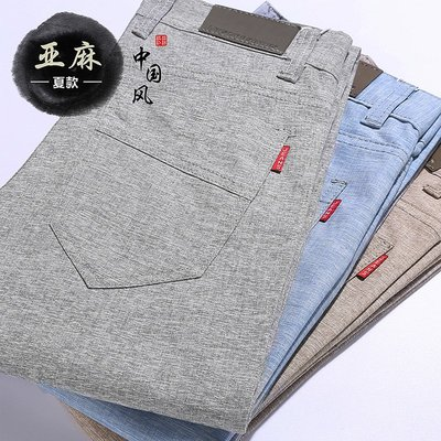 新款男式棉麻休閒褲男士商務亞麻長褲夏季薄款修身直筒男褲子 Y118