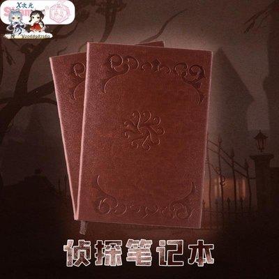 偵探日記本 第五游戲同款人格周邊cosplay歐式皮革筆記本記事本.x次元