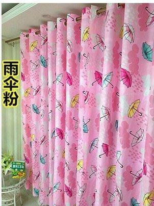 ☜男神閣☞簡易窗簾成品特價定制出租房臥室陽臺窗簾布料半遮光布防塵布清倉