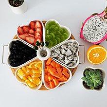 果盤躍隆 帶蓋心形陶瓷水果拼盤 糖果盒家居客廳創意干果盤多格水果盤好好先生