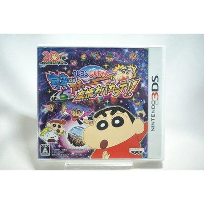 [耀西]二手 純日版 任天堂 3DS N3DS 蠟筆小新 宇宙功夫!?友情的笨蛋空手道!! 含稅附發票
