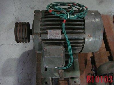 【全冠】二手 感應馬達 15HP/220V三相電 (B10103)還有其他多種規格喔