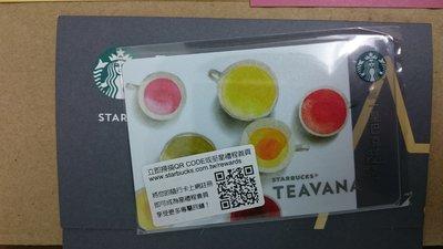 星巴克 茶瓦納(TEAVANA POP-IN Store) 限定隨行卡