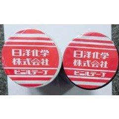 日洋  電氣膠帶 0.13x18x16M 電火布 PVC絕緣膠帶 電器膠布 (黑.白.紅.綠.黃.灰.藍.透明) 10入