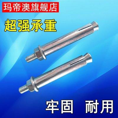 戀物星球  熱水器掛鉤通用型膨脹螺絲固定掛鉤膨脹螺栓加長加厚萬能安裝配件