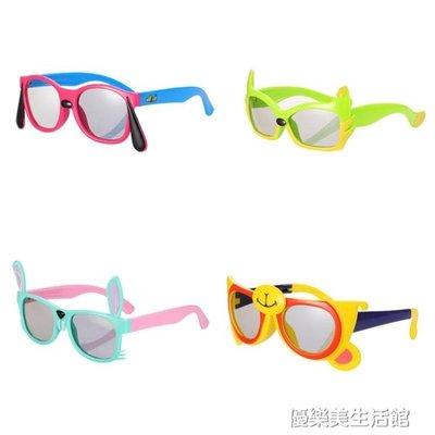 軟款兒童3d眼鏡三D偏光式imax電影院立體專用眼睛reald電視通用