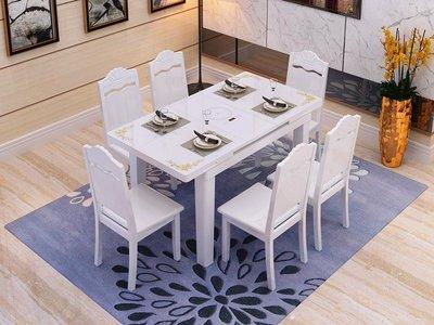 餐桌 餐桌椅組合 伸縮餐桌 實木餐桌 鋼化玻璃吃飯桌 小戶型餐桌igo