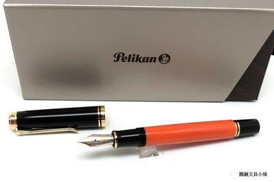 【圓融文具小妹】德國 Pelikan 百利金 特別版 Souverän M800 burnt orange EF尖 鋼筆