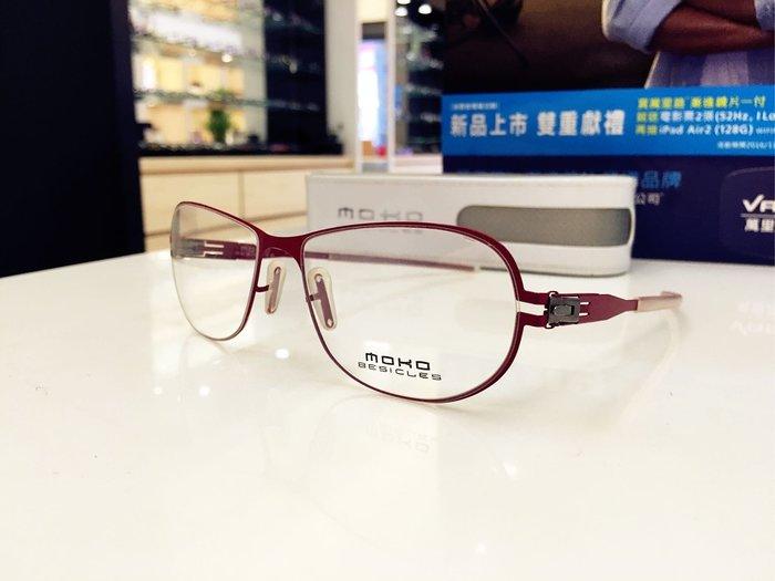 特價出清 法國生產製造 MOKO Besicles 紅色TSS薄鋼眼鏡 整付無螺絲設計 一體成型T字鼻托