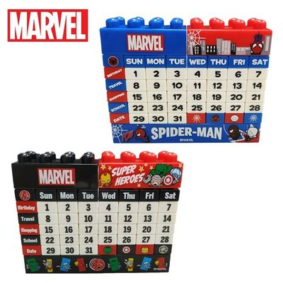 漫威英雄 積木造型 萬年曆 月曆 年曆 蜘蛛人 MARVEL 372503 372518