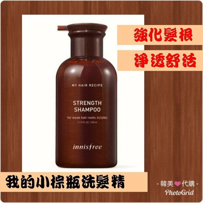 (現貨:新上架特惠)韓國innisfree 我的小棕瓶 330ml innisfree洗髮精
